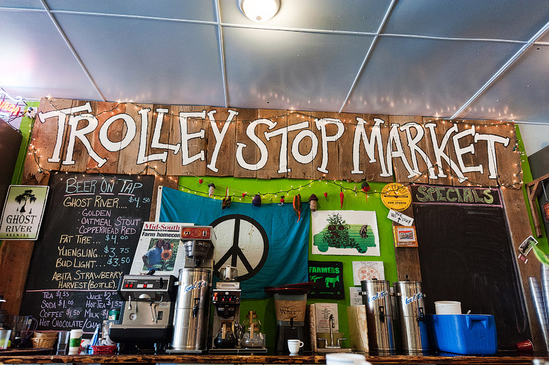 Trolley Stop Market in Memphis, TN.